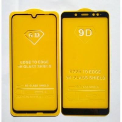 Защитное стекло для iPhone 6/6s - 9D Full Glue