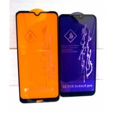 Защитное стекло для iPhone 8 Plus - Premium Rinbo