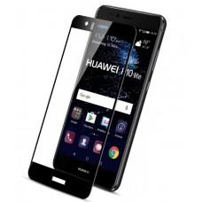 Защитное стекло для Huawei P10 Lite - Full Screen