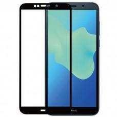 Защитное стекло для Huawei Y5 (2018) - Full Screen