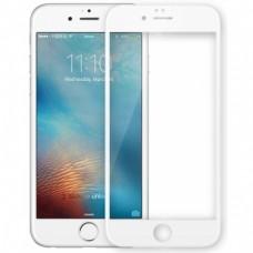 Защитное стекло для iPhone 6/6s Plus - 3D Full Screen