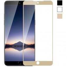 Защитное стекло для Meizu M15 Lite - Full Screen