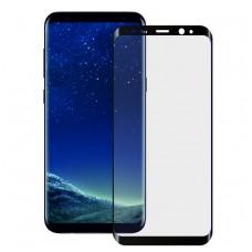 Защитное стекло для Samsung Galaxy S8 Plus - 3D Full Glue