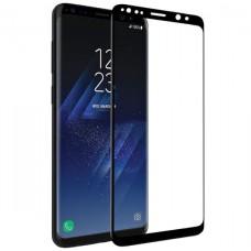 Защитное стекло для Samsung Galaxy S9 Plus - Full Screen