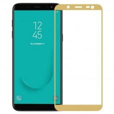 Защитное стекло для Samsung Galaxy J6 (2018) - Full Screen