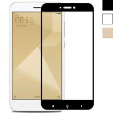 Защитное стекло для Xiaomi Redmi 4x - 3D Full Glue