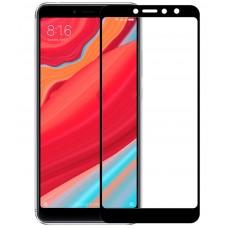 Защитное стекло для Xiaomi Redmi S2 - 3D Full Glue