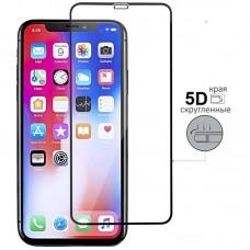 Защитное стекло для iPhone XS Max - 5D Full Glue (круглые края)