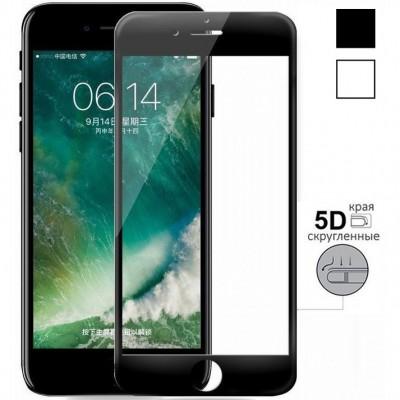 Защитное стекло для iPhone 7 Plus - 5D Full Glue (круглые края)