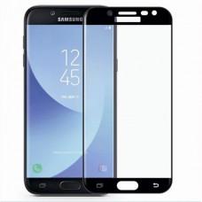Защитное стекло для Samsung Galaxy J5 (2017) - 5D Full Glue (круглые края)