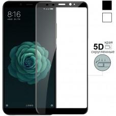 Защитное стекло для Xiaomi Mi A2 - 5D Full Glue (круглые края)