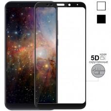 Защитное стекло для Xiaomi Redmi 5 - 5D Full Glue (круглые края)