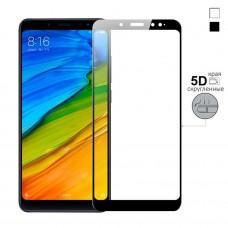 Защитное стекло для Xiaomi Redmi Note 5 - 5D Full Glue (круглые края)