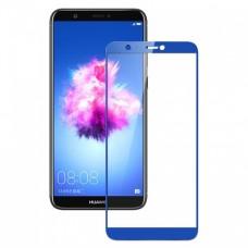 Защитное стекло для Huawei Honor 9 Lite - Full Screen