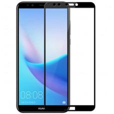 Защитное стекло для Huawei Y7 (2018) - 3D Full Glue