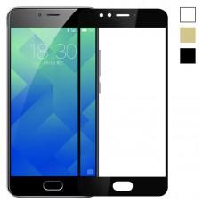 Защитное стекло для Meizu M5s - Full Screen