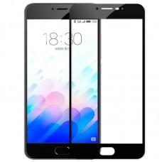 Защитное стекло для Meizu U10 - Full Screen