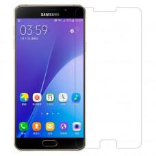 Защитное стекло для Samsung Galaxy A7 (2016) - прозрачное