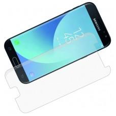 Защитное стекло для Samsung Galaxy J7 (2017) - 3D Full Glue