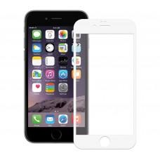 Защитное стекло для iPhone 6/6s - 9D Full Glue ультратонкое (0,18мм)