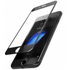 Защитное стекло для iPhone 7 - 10D Full Glue