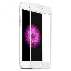 Защитное стекло для iPhone 7 - 3D Full Screen