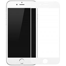 Защитное стекло для iPhone 8 - 9D Full Glue ультратонкое (0,18мм)