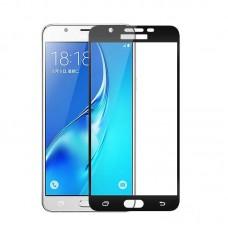 Защитное стекло для Samsung Galaxy J5 Prime - 3D Full Glue