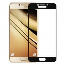 Защитное стекло для Samsung Galaxy J5 Prime - Full Screen