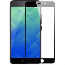 Защитное стекло для Meizu M5 - Full Screen