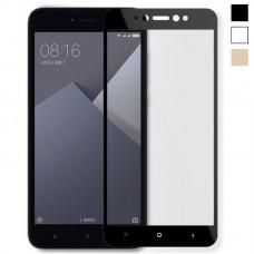Защитное стекло для Xiaomi Redmi Note 5A - 3D Full Glue