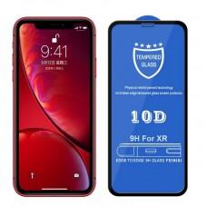 Защитное стекло для iPhone Xr - 10D Full Glue